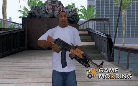Калаш for GTA San Andreas