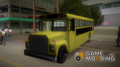 School Pimp Bus v.2 для GTA Vice City