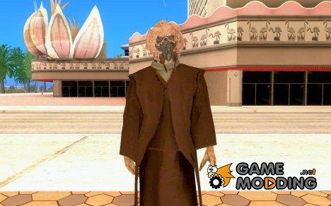 Магистр Пло-Кун for GTA San Andreas