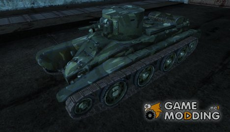 БТ-2 Panzerpete for World of Tanks