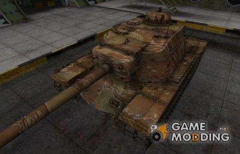 Американский танк T110E4 для World of Tanks