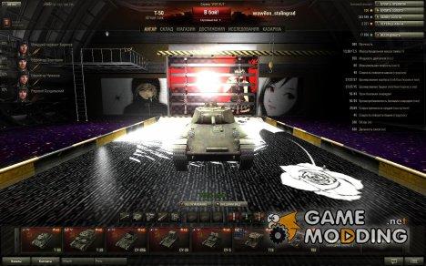 Ангар аниме (премиум) для World of Tanks