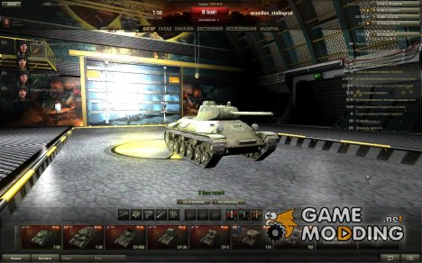 Премиум ангар STALKER for World of Tanks