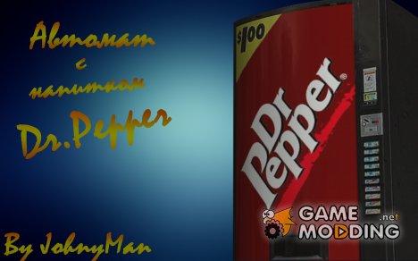 "Автомат с напитком Dr.Pepper из ""CS: Source"" for GTA San Andreas"