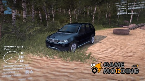 BMW X5 E53 for Spintires DEMO 2013