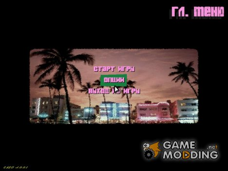 Miami menu mod for GTA Vice City