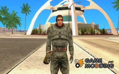 Сверхпроводник для GTA San Andreas