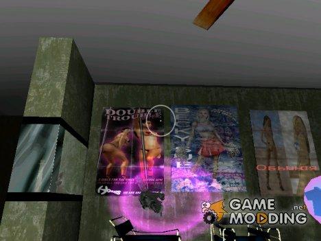 """Текстуры интерьера в гостинице """"Океанский вид"""" в стиле GTA IV для GTA Vice City"""