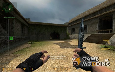 Nautilus Special Issue Hunting Knife для Counter-Strike Source