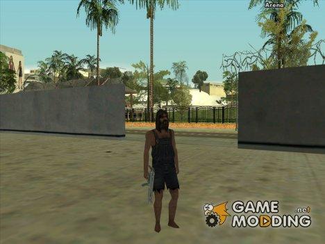Оружие не выходя из дома для GTA San Andreas