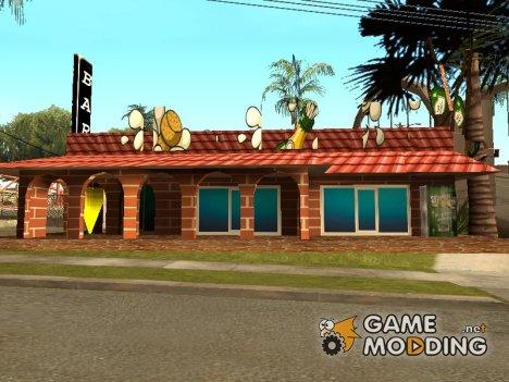 Русский бар для GTA San Andreas