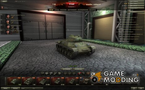 Ангар от Makar для World of Tanks