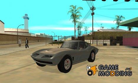 Coquette Classic GTA V v1.1 for GTA San Andreas