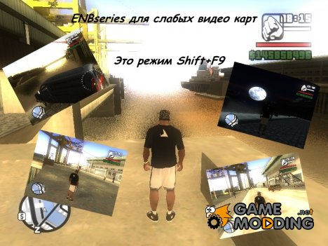 ENBseries для слабых видеокарт для GTA San Andreas