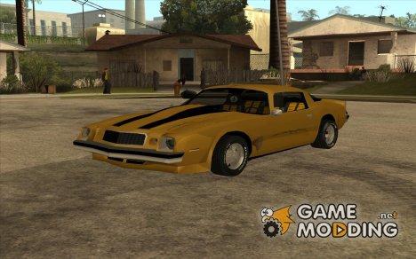 Chevrolet Camaro Bumblebee для GTA San Andreas