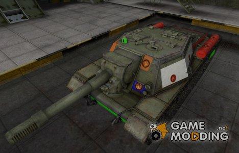 Качественный скин для СУ-152 for World of Tanks