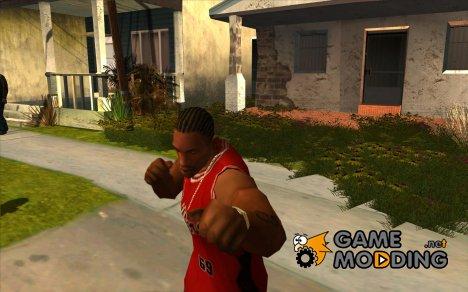 Супер удар for GTA San Andreas