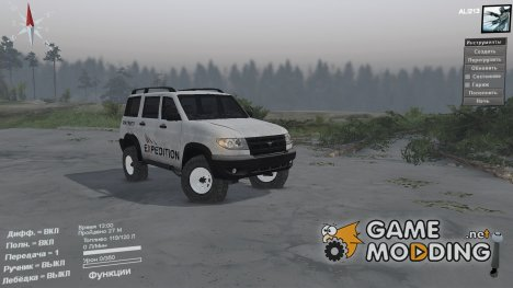УАЗ 3163 Патриот for Spintires 2014