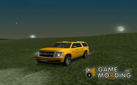 Chevrolet Suburban for GTA San Andreas