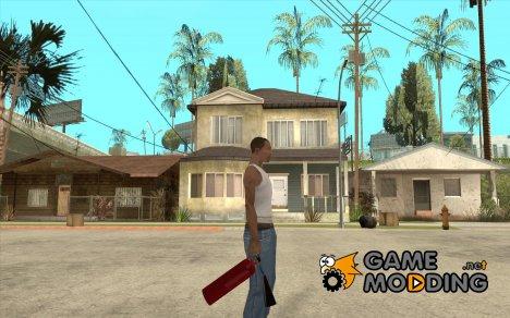 Новый огнетушитель для GTA San Andreas