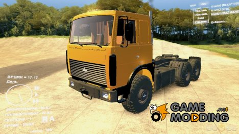МАЗ 6425Х9-450-051 for Spintires DEMO 2013