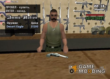 Python из GTA Vice City для GTA San Andreas