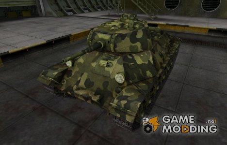 Скин для Т-50 с камуфляжем for World of Tanks