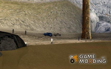 Расследование озера для GTA San Andreas
