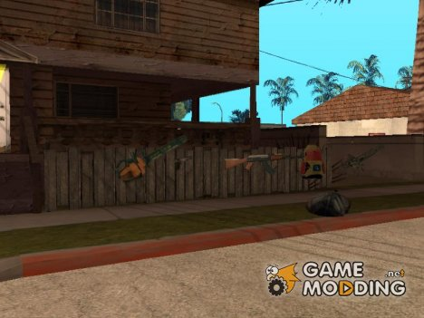 Оружие около дома CJ for GTA San Andreas