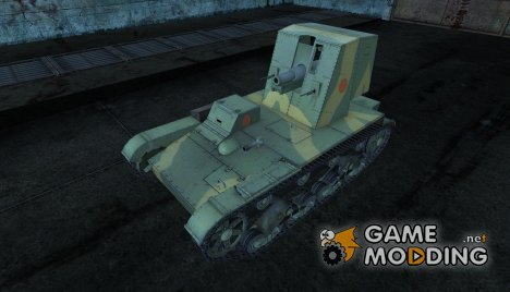 СУ-26 для World of Tanks