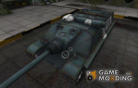 Зоны пробития контурные для AMX-50 Foch (155) for World of Tanks