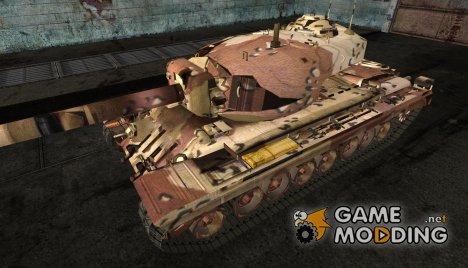 Т34 rypraht для World of Tanks