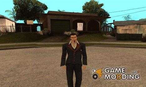 Мистер Дакман for GTA San Andreas