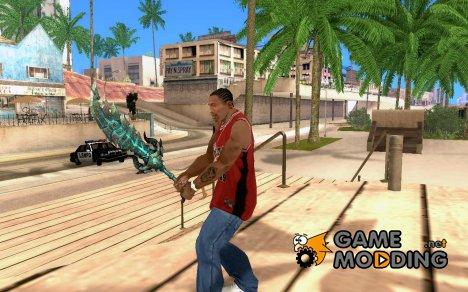 Гурталак для GTA San Andreas