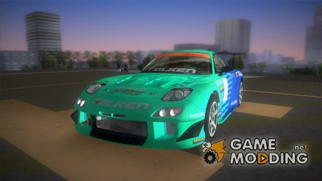 Mazda RX-7 FD3S RE Amemiya (Racing Car Falken) для GTA Vice City