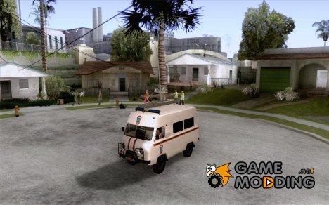 УАЗ 3962 МЧС for GTA San Andreas