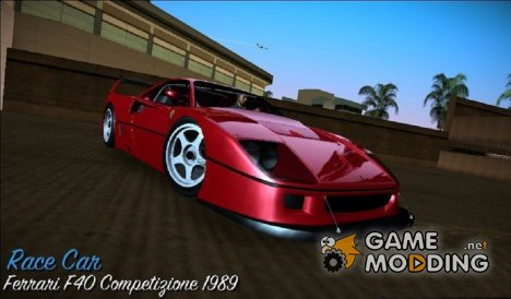 Ferrari F40 Competizione 1989 for GTA Vice City
