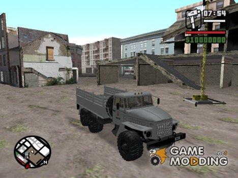 Урал Мексиканской армии для GTA San Andreas