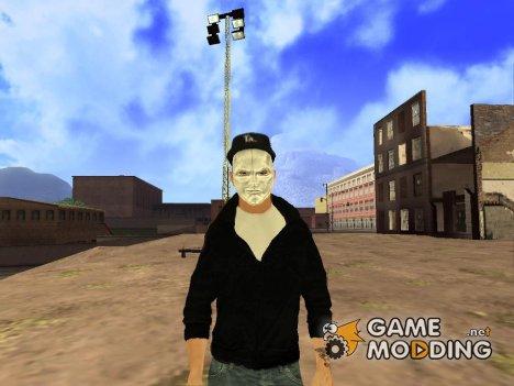 Da Kurlz for GTA San Andreas