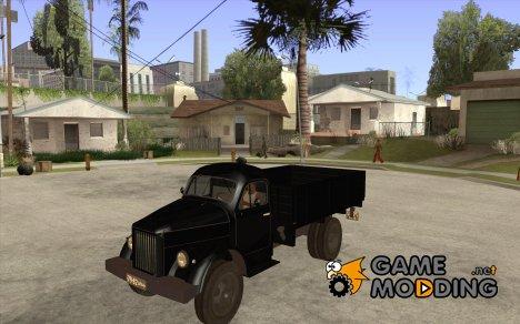 ГАЗ 51A for GTA San Andreas