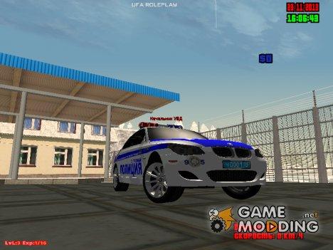 Пак спец. авто для GTA San Andreas