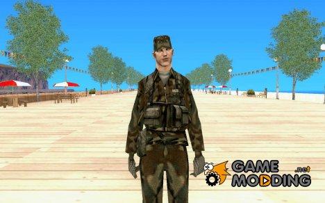 HQ skin Army для GTA San Andreas