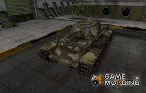 Пустынный скин для КВ-220 для World of Tanks