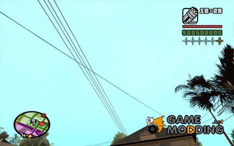 Новые звезды для худа №12 for GTA San Andreas