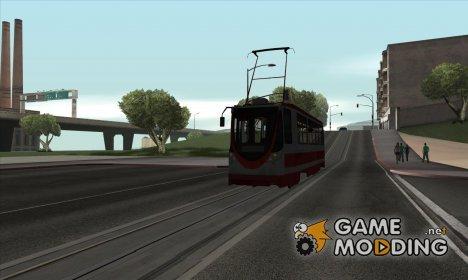 ЛМ-99АВН для GTA San Andreas