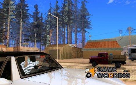 Оживлённый Энджел Пайн v.2 для GTA San Andreas
