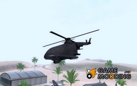 Scout Drone from BO2 для GTA San Andreas