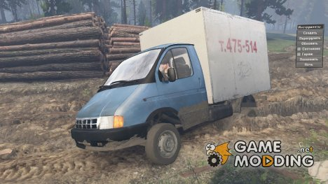 ГАЗ 3302 «Газель» for Spintires 2014