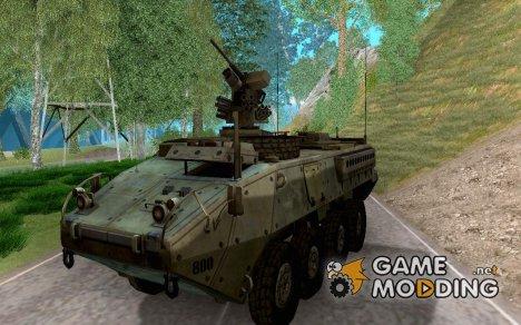 """Stryker ICV """"Honey Badger"""" для GTA San Andreas"""