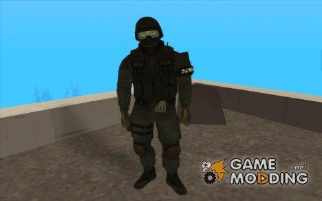 New Custom S.W.A.T для GTA San Andreas